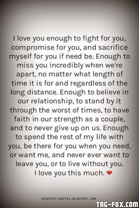 36ff55f5b77f97048b20b3e319480d56--special-love-quotes-meaningful-love-quotes.jpg